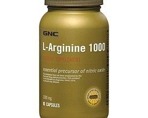 Аргинин – ползи и рискове от приема на аргинин?